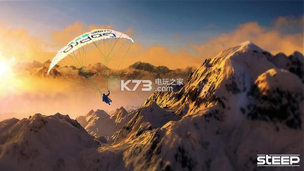 极限巅峰steep 中文版下载 截图