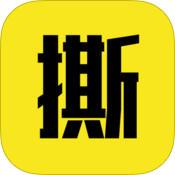 撕字典app下载