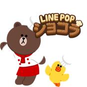 Line pop 巧克力ios官网下载