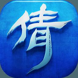 倩女幽魂国庆版下载