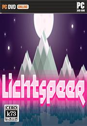 Lichtspeer汉化硬盘版下载