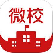 通道二完小教育app v2.1.4 下載