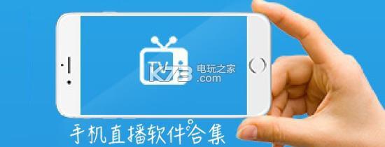 v live app下载