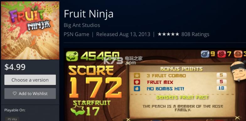 水果忍者 美版下载 截图