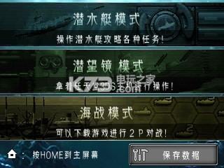 钢铁机师 汉化cia下载 截图