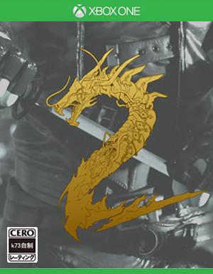 影子武士2中文版下载