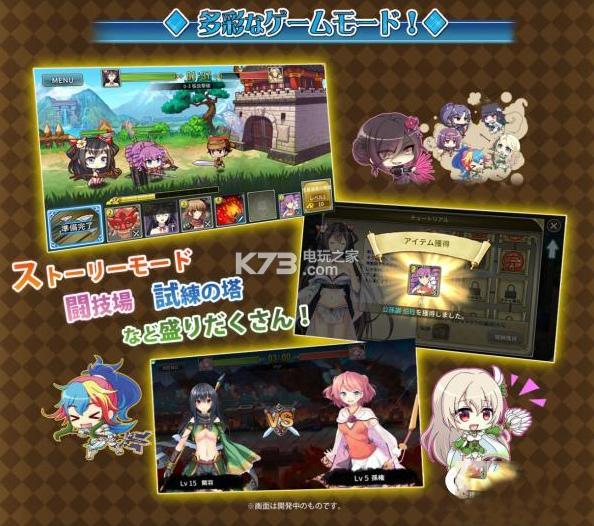 三极姫Defeence v2.0.1 下载 截图