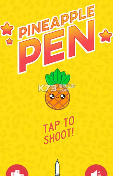 pineapple pen手游 v1.0.1 ios下载 截图