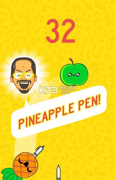 pineapple pen手游 v1.4 ios下载 截图