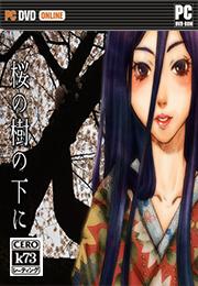 樱花树下简体中文版下载