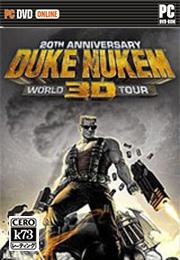 毁灭公爵3D20周年纪念版中文版下载