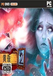 黄昏2巫师的镜子中文版下载