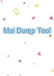 psv工具MaiDumpTool美化版 下载