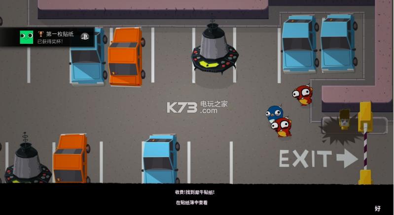 超级爆破动物园 中文版下载 截图