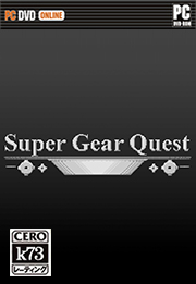 超级齿轮任务硬盘版下载