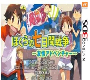 246 mb语言:中文版 《最爱巧克力的少女的小冒险(彗星糖果/コメット