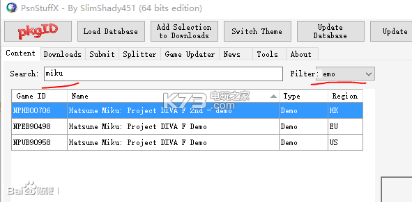 psnstuff下载v3 07 08 ps3模拟器rpcs3游戏解密工具下载-k73电玩之家