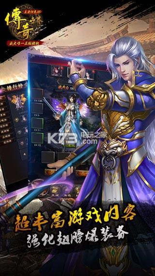传奇世界h5仗剑天微端下载v1.0 传奇世界之仗剑天涯H5网页版 k73电玩