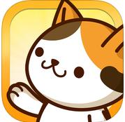 猫咪行星ios官网下载
