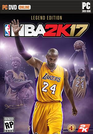 NBA2K17九项修改器下载v1.09
