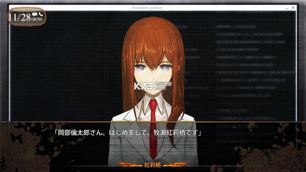 命运石之门0 中文版下载 截图