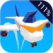 波音111苹果官方下载v1.1