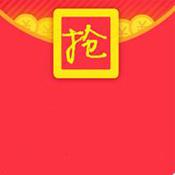 红包先生app