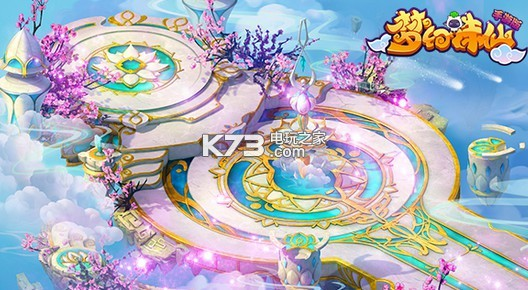 梦幻诛仙手游 v2.11.0 下载 截图