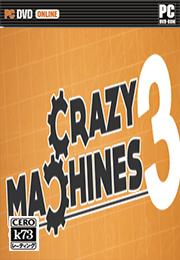 疯狂机器3中文破解版下载