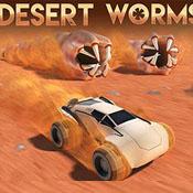 沙漠蠕虫下载v1.16