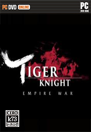 虎豹骑帝国战争中文正式版下载