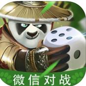 小闲川南棋牌游戏下载v1.4