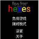 彩球连接魔性Flow Free Hexesapk下载