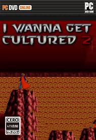 i wanna get cultured 2中文版下载