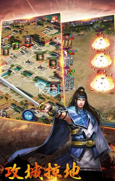 霸权崛起手游下载v1.0 霸权崛起手游安卓版下载 k73电玩之家