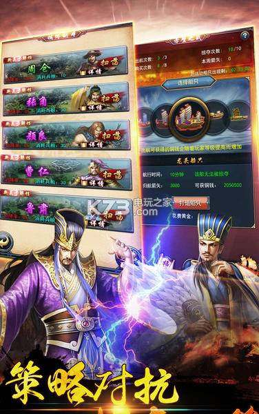 霸权崛起手游ios版下载v1.0 霸权崛起手游苹果越狱版下载 k73电玩之家