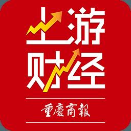 上游财经ios下载v1.0
