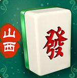 山西大唐麻将安卓版下载v1.1