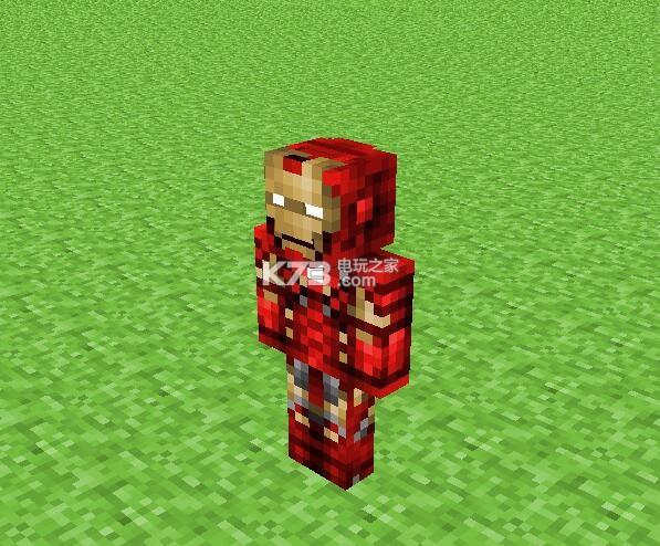 我的世界钢铁侠皮肤mod下载