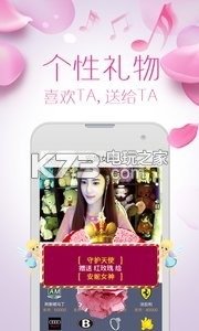 视频v视频app下载v1.3.3视频直播间桃色app_兔桃色锅干图片