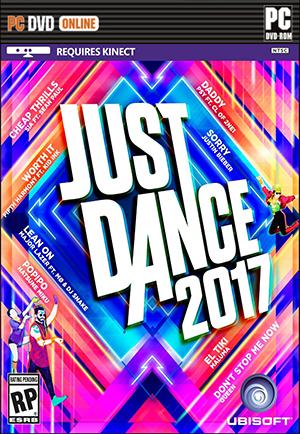 舞力全开2017免安装正式版下载