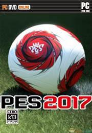 实况足球2017CPY镜像版下载