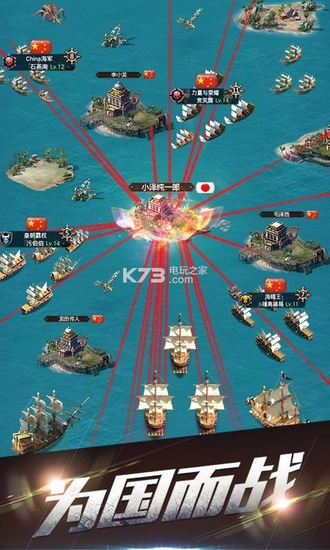 首页 游戏库 海岛战争  《海岛战争》是一款围绕着海盗和海战为主题