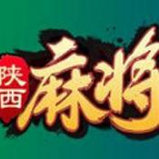 轩辕陕西麻将 v1.0 官网下载