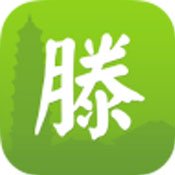 滕州行手机app安卓版下载v2.3