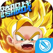龙珠Z复仇BT版 v1.41.00 九游版下载