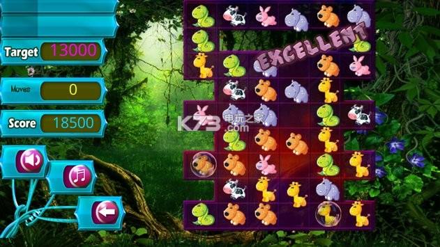 游戏库 动物泡沫消除