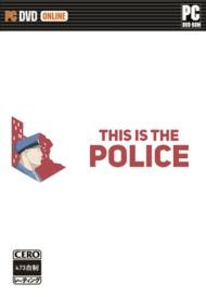 这是警察中文版下载v1.0.48