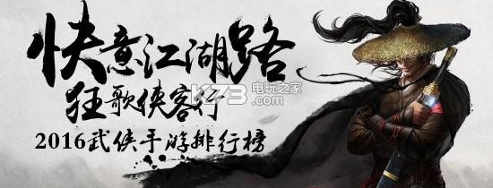 燃烧的远征 v1.1.1 中文破解版下载
