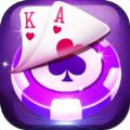 财神国际棋牌 v1.0 官方下载
